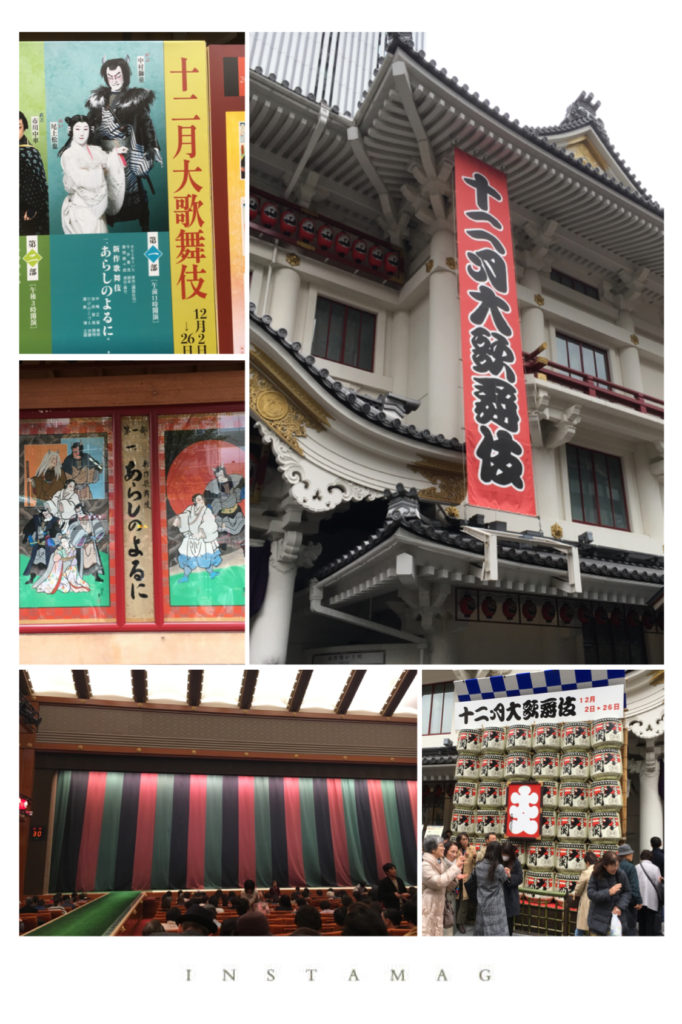 12月大歌舞伎 「あらしのよるに」