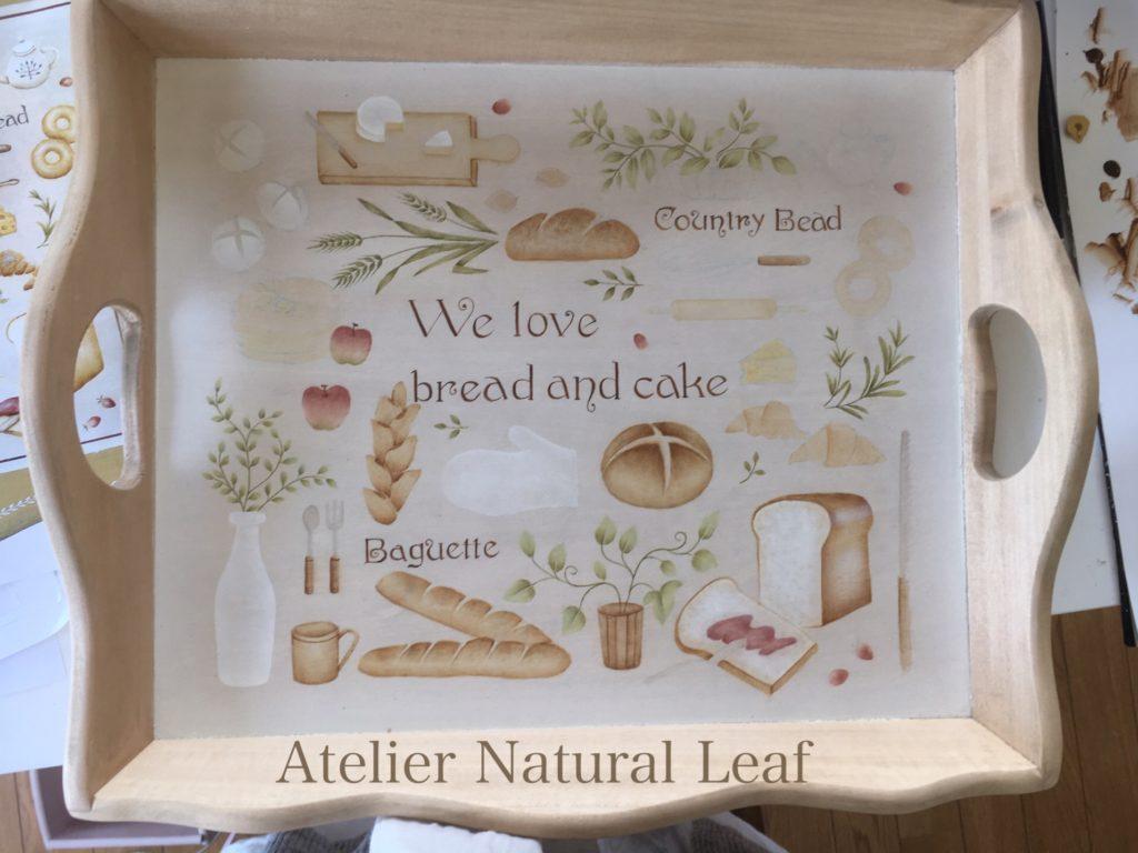 アンジュマンスリーセミナー「パンとケーキのとれー」 デザイン出口むつみ先生