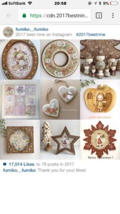 Instagram#2017bestnine