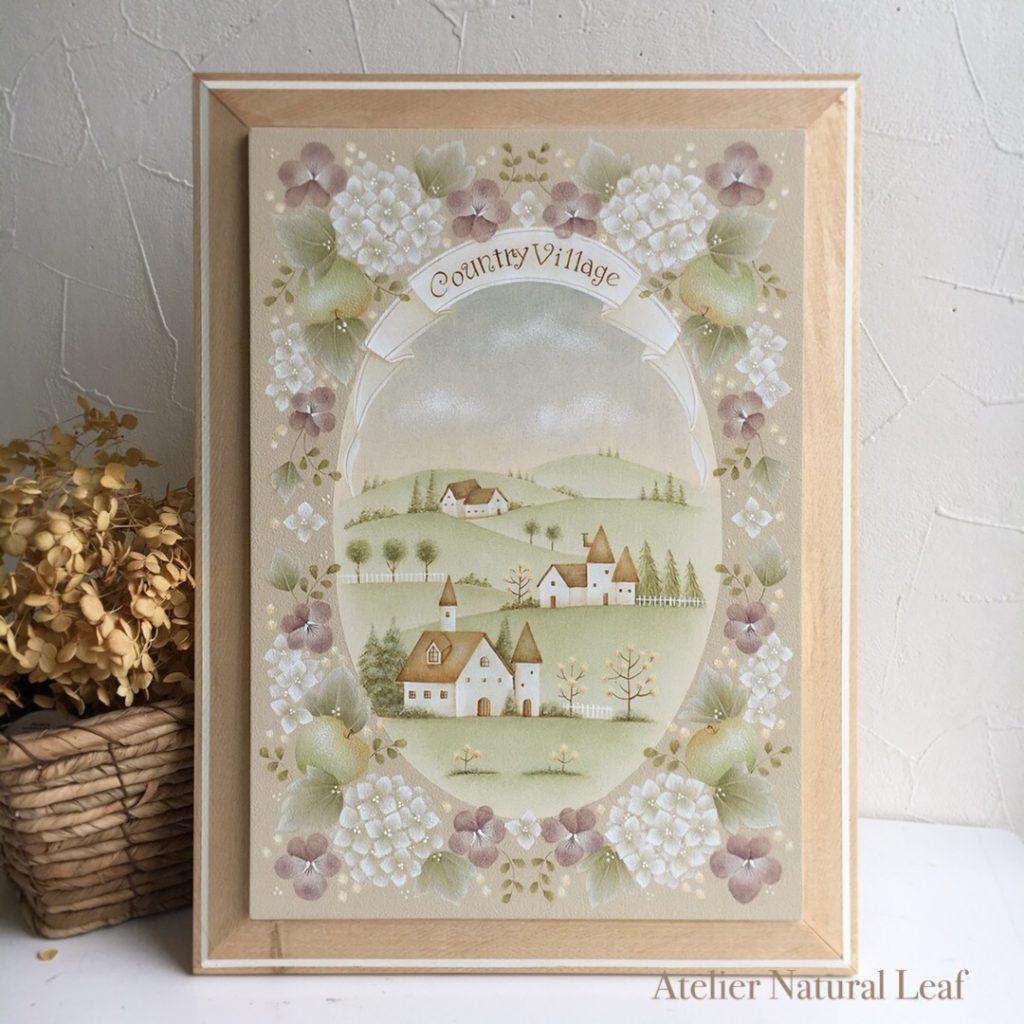 「小さな村の風景」 ペイントクラフトデザインズVol.15 デザイン出口むつみ先生