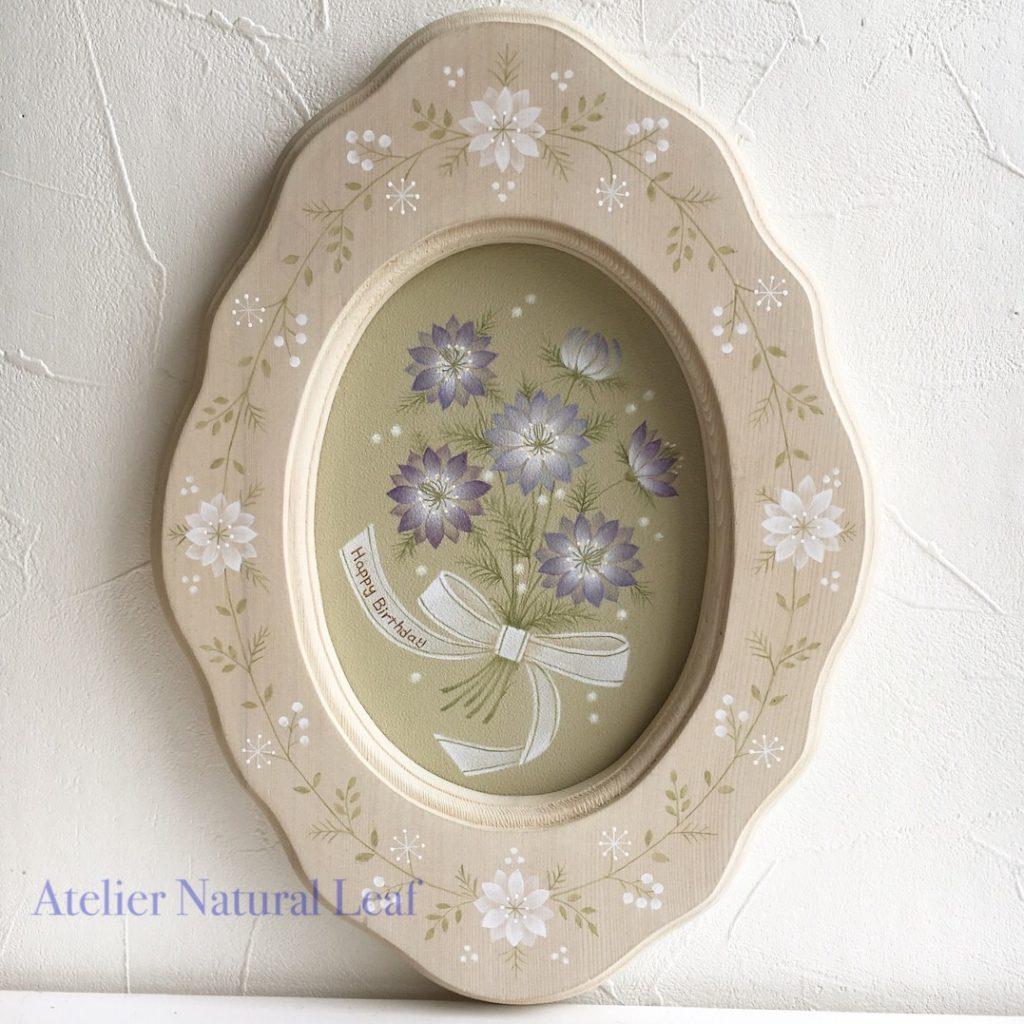 ニゲラの咲く頃に デザイン出口むつみさん 「花を描くアニーバーサリーペインティング」(ブティック社)