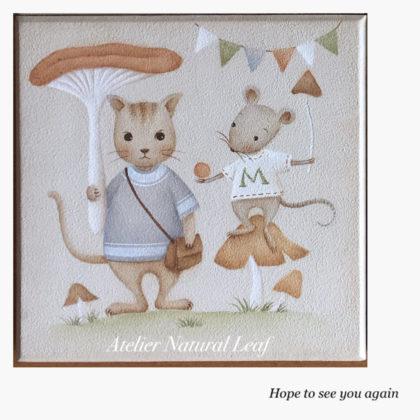 猫とネズミのハッピーライフ〜秋〜 デザイン出口むつみ