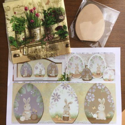 白井里美先生デザインパケット「うさぎのイースターガーデン」