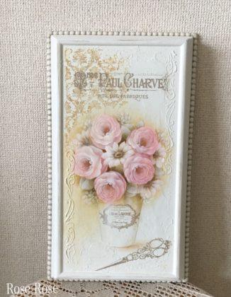 トールペイント 『Rose Rose』 デザイン瀬戸山桂子先生 ペイント Fumiko