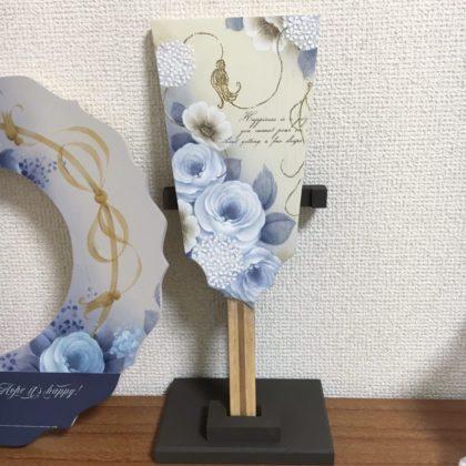 藍色のお正月飾り デザイン瀬戸山桂子先生 サンケイパターンパケット ペイントfumiko