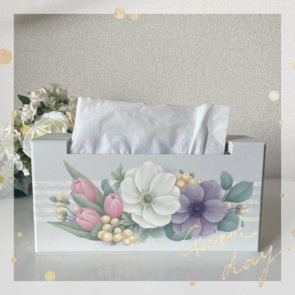 『銀座ソレイユティッシュボックス春のお花キット』 アネモネとチューリップのティッシュボックス デザイン村松里香先生