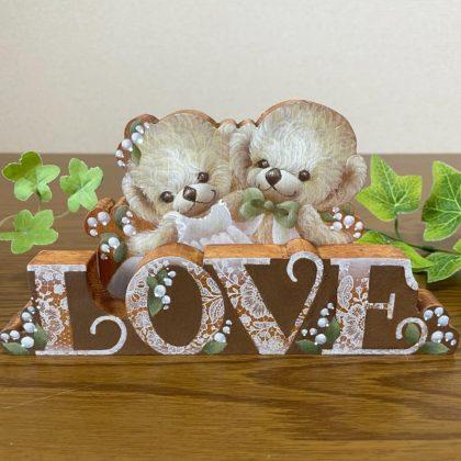 Love&Happy Bears デザイン瀬戸山桂子先生